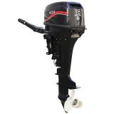 Лодочный мотор HDX TE 18 BMS