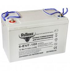 Тяговый аккумулятор RuTrike 6-EVF-100 115Ah